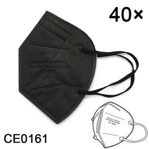40 Stück FFP2 Schutzmasken bester Qualität, hocheffiziente Filter-Einwegmasken, CE0161 (schwarz)