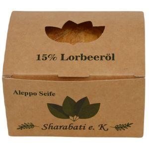 Sharabati Original Aleppo Seife 85/15, 170g - 85% Olivenöl 15% Lorbeeröl, Seife hergestellt in Aleppo - für normale Haut