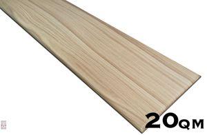 20qm / 120 Stück Deckenplatten Deckenpaneele Holz Deckenverkleidung Holzoptik Holzimitat Polystyrol Walnut