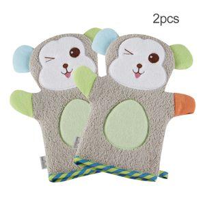 2pcs Kinder Badetuch, niedliches Cartoon Affentuch, geeignet für Babys und Kinder über 0 Monate