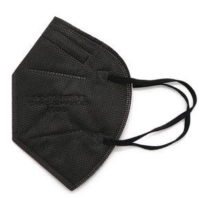 400 Stück FFP2-Maske, sichere und weiche erstklassige Maske,e Maske ,CE0161(schwarz)