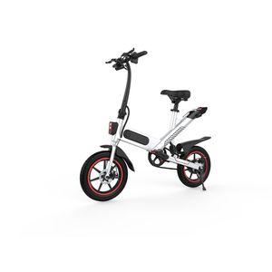 DOHIKER Y1 14 Zoll 350W Faltrad Klapprad Elektrofahrrad Elektrisches E-Bike Wasserdichtes Faltbares EBike 25 km / h 10Ah Batterie-Weiß