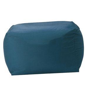Sitzsackhülle ohne Füllung, Riesensitzsack  Sitzsack Bezug Hülle aus Polyester 3 65x65x43cm Tinte blau