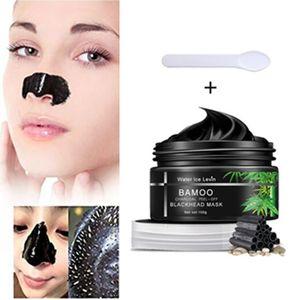 Peel-off Gesichts Maske Anti-Falten Gesicht Lifting Straffende Masken 100g