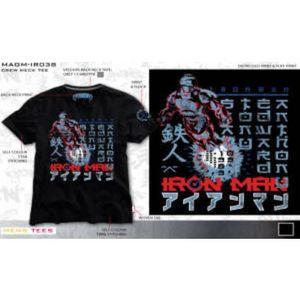 Marvel Extreme T-Shirt Iron Man War Plane Größe S