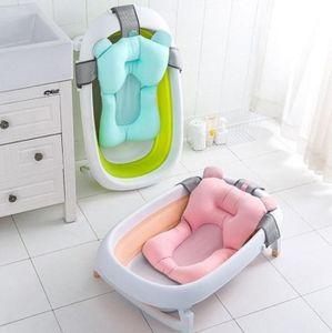 Duolm Neueste Baby-Badewanne Pad rutschfeste Badewanne Matte Neugeborene Sicherheit Bad Sitz Unterstützung Baby-Badewanne Soft Seat