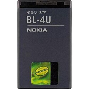 Nokia BL-4U Li-Ion Akku 1000mAh für 3120 5250 5330 XM bulk