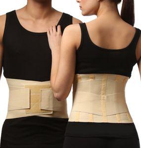Rückenbandage Rücken Stütze Bandage Schienen 1-M- 68-78 cm