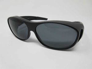 Überzieh-Sonnenbrille für Seh- & Lesebrillen Überbrille 100%UV CAT3 schwarz