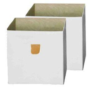 Phoenix Stor' It Aufbewahrungsbox Canvas 2er Se BxHxT cm 34 x 34 x 34 Weiss