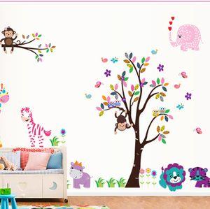 Wilde Tiere des Dschungels Wandsticker Wandaufkleber Wandtattoo Kinderzimmer