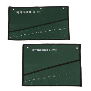 2 Stück Schraubenschlüssel Werkzeugtasche Werkzeugrolltasche Rolltasche Werkzeug Tasche, hohe Qualität