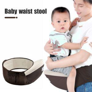 Baby Träger Taille Hocker Wanderer Baby Anti-slip Schlinge Halten Bench Hocker Rucksack Hipseat Gürtel Kinder Infant Hüfte Sitz