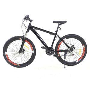 26 Zoll  Erwachsenes Fahrrad  Mountainbike 21 Gang  Jugendfahrrad Jungen Mädchen Fahrräder  Fahrrad Rad Bike  Höhenverstellbar