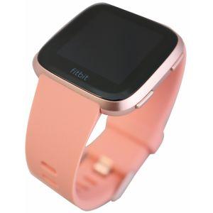 Fitbit Versa Smartwatch S-L Pfirsich Rose-Gold