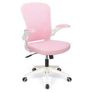 Futurefurniture® Bürostuhl,mit umkehrbaren Armlehnen,ergonomischer Netzcomputerstuhl, Lordosenstütze, bequemer Arbeitsstuhl, erwachsener männlicher und weiblicher Stuhl (Rosa)