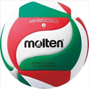 molten Volleyball Trainingsball V5M2200 Weiß/Grün/Rot Gr. 5