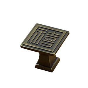 1 Stück x Ziehgriffe XI Bronze wie beschrieben
