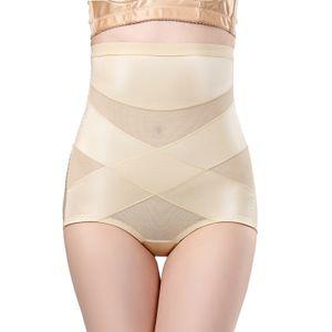 y Frauen Body Shaper Hohe Taille Hip Lifter Bauch Control Korsett Unterwaesche Slimming Pant Thong[Beige-XL]