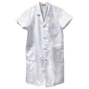Labormantel Laborkittel Damen Herren Kurzarm Kittel Medizin weiß Arztkittel Berufsbekleidung Arztkittel Größe XXL