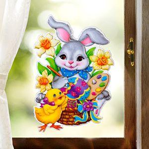 GKA wunderschönes Oster Fensterbild Hasenmaler Ostern Osterhase Fensterbilder Osterdekoration wiederverwendbar  24 cm