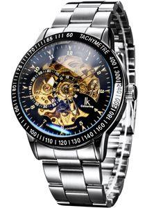 Alienwork IK mechanische Automatik Armbanduhr Skelett Automatikuhr Uhr   schwarz silber Edelstahl 98226-11
