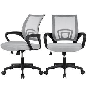 Yaheetech 2x  Bürostuhl Schreibtischstuhl ergonomischer Drehstuhl Chefsessel mit Mesh Netz Wippfunktion Grau