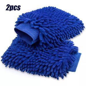 2PCS doppelseitige Korallen-Autowaschhandschuhe, Auto-Reinigungsschönheit, Auto-Reinigungswerkzeuge, Autozubehör, blau