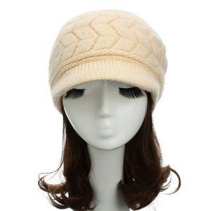 Mode Frauen gestrickte Baskenmuetze haekeln Slouch Baggy Muetze Winter Warm Hut Cap Headwear