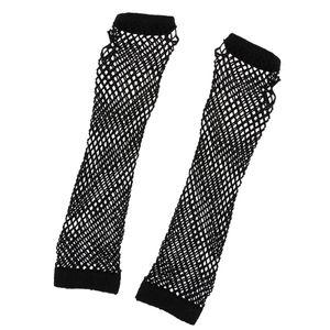 Netz Handschuhe lang Schwarz