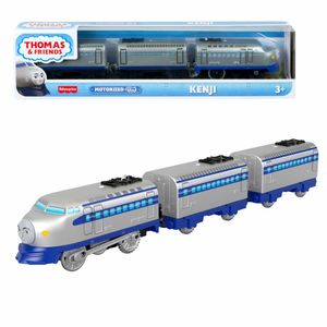 Kenji Shinkansen   Mattel GHK81   TrackMaster   Thomas & seine Freunde