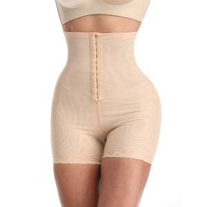 Frauen nahtlose Shapewear Tummy Control Oberschenkel schlanker Body Shaper mit hoher Taille Größe:M,Farbe:Ocker