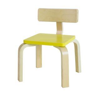 SoBuy KMB29-GR Kinderstuhl mit Rückenlehne Kinderzimmer Kindermöbel Kindersitzmöbel Kinderhocker gelb Sitzhöhe: 26cm