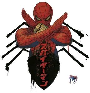 RoomMates wandaufkleber Spider-Man Japan Vinyl rot 16-teilig