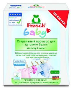 Frosch Baby Waschmittel hypoallergen 2 x 1kg Bunt weiß Vollwasch Mittel