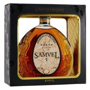 Armenischer Brandy Samvel 1 0,5L Geschenkset limited edition
