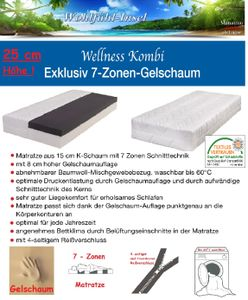25cm  7-Zonen Gelschaum Matratze (180x200cm) Wellness-Kombi
