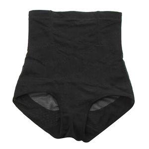 Sexy Damen Frauen Miederslip Unterwäsche Shapewear Miederhose Figurformer M Control Tops