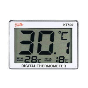 Mini-LCD-Digital-Fisch-Behälter-Aquarium-Thermometer Wassertemperaturmesser 0 ° C  37 ° C