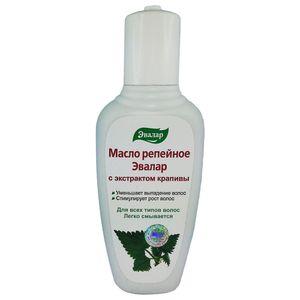 Klettenöl mit Brennessel Extrakt 100ml Klettenwurzelöl Haarmaske Haarpflege