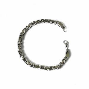 Königskette - Armband - 22 cm - 5 mm