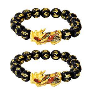 2xFeng Shui Amulett Obsidian Perlen Gold Pixiu Armband Schmuck Verstellbar Elastisch