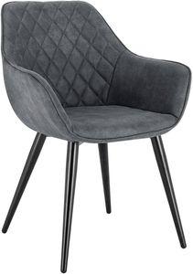 WOLTU Esszimmerstuhl BH231gr-1 1 x Küchenstuhl Wohnzimmerstuhl Polsterstuhl mit Armlehen Stoffbezug Metall Grau