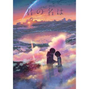 Anime (Ihr Name) Poster beschichtetes Papier Von Hoher Qualität Karikatur Zuhause Raumdekoration Malerei 30 * 42cm