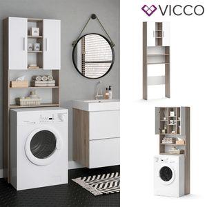 VICCO Waschmaschinenschrank LUIS 190x64cm Weiß Sonoma Badschrank Hochschrank