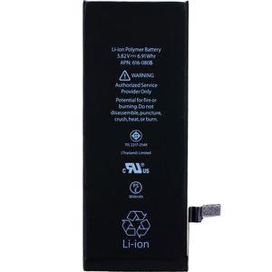 Ersatz Akku für Apple iPhone 6G 6 Batterie Battery 1810 mAh - alle APN - NEU