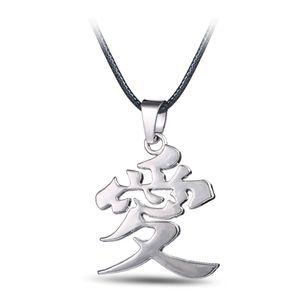 NARUTO NECKLACE Gaara Love Kanji Symbol Pendant Sasuke Itachi Kunai Ninja Anime