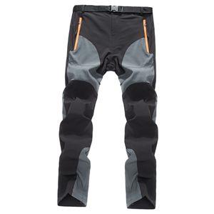 1 Stück Herren Outdoor Hosen Größe L Farbe grau