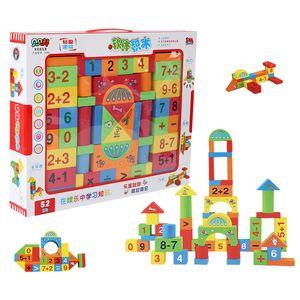 Kinder Schaumstoffe Baustein Puzzle Spielzeug, kinder spielzeug,EVA Spielzeug (52 PCS )