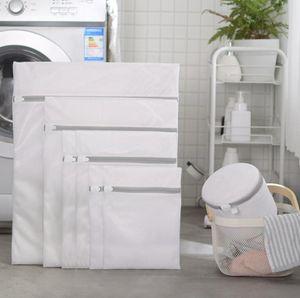 Wäschesack für Waschmaschine, Premium Waschbeutel Set mit Reißverschluss Waschmaschine feinmaschig(7er weiß Set)